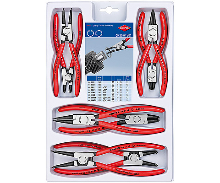 Набор щипцов для стопорных колец KNIPEX KN-002004V01